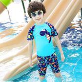 免運送泳帽兒童泳衣小中大童男童泳裝分體平角寶寶學生溫泉游泳衣【全館免運】