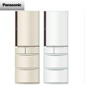【展示福利機+基本安裝】Panasonic 國際 NR-E412VT 五門 冰箱 411公升 電冰箱 日本製 公司貨