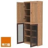 組-特力屋萊特高寬淺木櫃.淺木層板(1入x8).淺木門(x2).深玻門(x2)