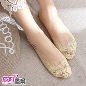 蕾絲船型襪✿淺口花邊女生隱形襪 腳底防滑360度膠 女生配件襪子
