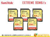 SanDisk Extreme 256G 90MB 90M SDXC UHS-I U3 記憶卡 400X 256GB 公司貨 4K錄影