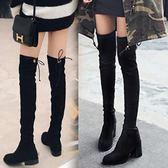 過膝長靴女冬平底高跟粗跟靴子長筒靴高筒女靴彈力靴5050過膝靴