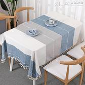 桌布北歐簡約網紅桌布布藝棉麻小清新家用流蘇長方形茶幾餐桌布  【驚喜價格】