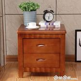床頭櫃實木簡約現代臥室櫸木胡桃原木色床頭櫃迷你儲物邊櫃經濟型igo 西城故事