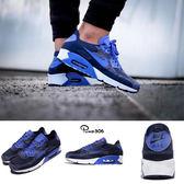 【四折特賣】Nike 休閒慢跑鞋 Air Max 90 Ultra 2.0 Flyknit 藍 白 飛線編織 運動鞋 男鞋【PUMP306】 875943-400