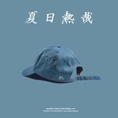 BACKNOW棒球帽顯白藍色ulzzang鴨舌帽男女ins潮復古遮陽日系帽子