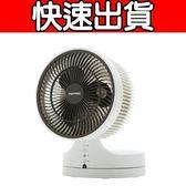 MATRIC 日本松木 10吋 超美型渦輪扇 【MG-AF1006】 電扇 電風扇 循環扇