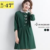 連身裙--可愛胸前貓咪刺繡素面腰部口袋襯衫領排扣長袖洋裝(藍.綠L-3L)-A398眼圈熊中大尺碼◎