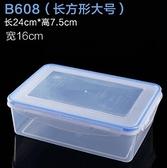餃子盒 冰箱專用餃子盒塑料雞蛋保鮮盒便當碗微波爐加熱飯盒收納盒密封盒【快速出貨八折下殺】
