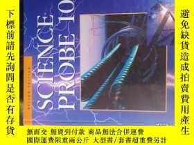 二手書博民逛書店英文原版科普讀物:Science罕見Probe 10 科學探索
