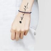 紋身貼 花臂 紋身貼紙 刺青貼紙 死神與龍 旅遊 出國 猛虎 麒麟 中國風 刺青 微刺青 刺青圖 8078