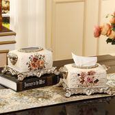 歐式面紙盒 高檔奢華復古家居飾品擺件樹脂餐巾盒 時尚創意抽紙盒【博雅生活館】
