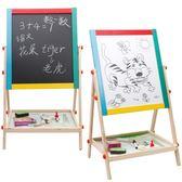 磁性多功能木制黑白板 雙面小黑板寫字架 兒童益智學習畫板玩具 igo  櫻桃