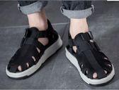夏季涼鞋韓版學生百搭厚底沙灘鞋 st188『寶貝兒童裝』