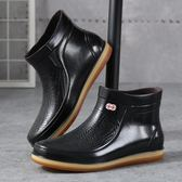 防水雨鞋 男士雨鞋短筒水鞋低幫廚房防滑防水耐磨工作膠鞋洗車釣魚雨靴【快速出貨八折搶購】