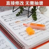 新款不反光鋼琴譜夾可展開可修改鋼琴譜夾冊A4可折疊樂譜本A3