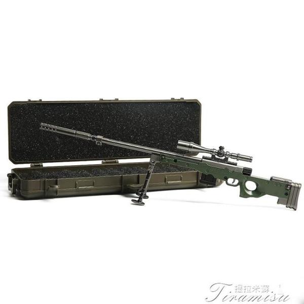 兒童吃雞玩具 加大拋殼版AWM狙擊槍金屬模型絕地M416 98K合金吃雞兒童玩具槍60c 快速出貨YYS