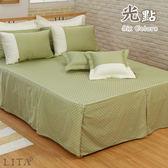 《40支紗》雙人床罩枕套三件式【粉綠】光點系列 100%精梳棉 -麗塔LITA-