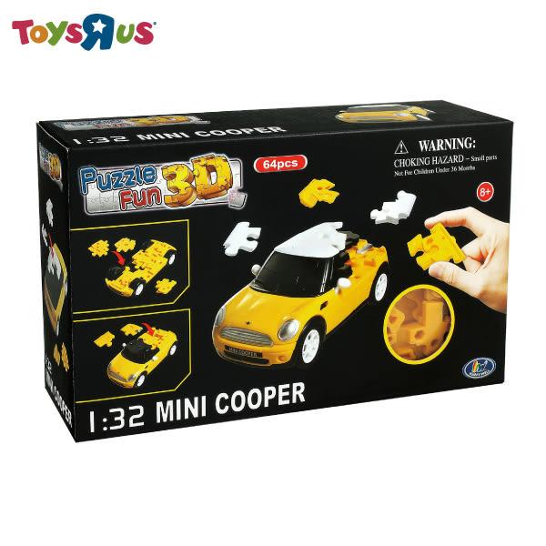 玩具反斗城 1:32 MINI COOPER  3D 拼圖(黃)