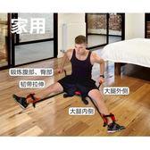 腿腰運動器材 健腹收腹機臀拉伸健身器材家用清倉款  igo 可然精品鞋櫃