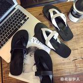 人字拖男夏時尚防滑沙灘鞋個性涼拖室外穿夾腳趾涼鞋 QX5066【棉花糖伊人】
