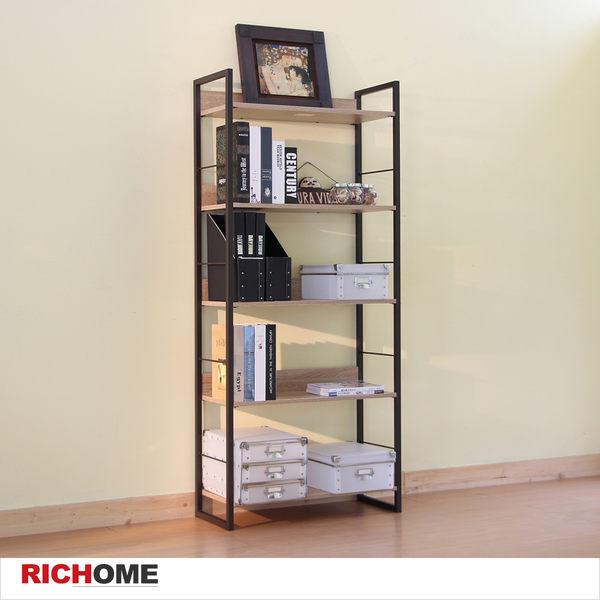 【RICHOME】❤SH481-1❤《 里斯特3D木紋五層架(咖啡鐵管)》開放式-收納-展示-書架-書櫃-隔間-鐵管