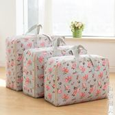 超大裝棉被子的袋子收納袋整理袋衣服物打包袋搬家神器行李箱家用 街頭潮人