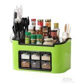 組合刀架多功能廚房置物架調味盒調料罐瓶收納架儲物架筷子收納盒igo    易家樂