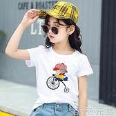 女童短袖t恤新款中大童寬松半袖純棉洋氣夏裝韓版上衣體恤潮 至簡元素