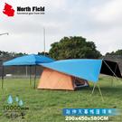 【North Field 美國 廷伸天幕(黑膠)】634B/遮陽/客廳/炊事/帳棚/登山露營