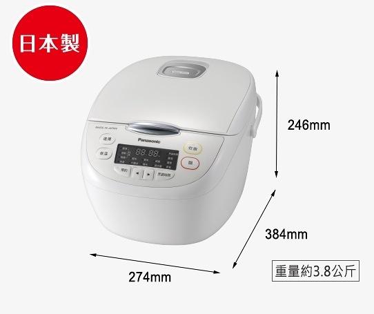 Panasonic 國際牌 電子鍋 SR-JMN188