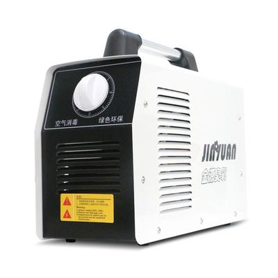 臭氧臭氧發生器消毒機家用車載除異味去甲醛臭氧機3克 220V