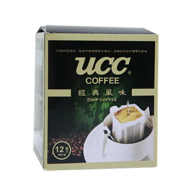 UCC濾掛式咖啡經典12P