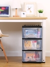 收納櫃兒童衣櫃抽屜式儲物櫃玩具雜物整理【...