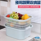 瀝水架家用雙層洗菜籃漏盆塑料洗菜籃子廚房洗菜盆瀝水籃水果盆水果籃jy