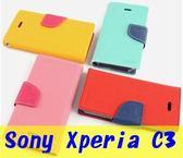 【世明國際】Sony Xperia C3 馬卡龍撞色皮套 錢包可立 MERCURY TPU側掀保護套 C3
