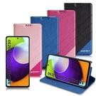 Xmart for 三星 Samsung Galaxy A52 5G 完美拼色磁扣皮套