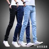 彈力修身小腳牛仔褲 男士青年潮流休閒薄款男裝褲子 BF20334『寶貝兒童裝』