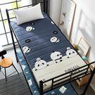 單人床墊 學生床墊宿舍0.9m單人褥子1.0床折疊墊被1.2米床褥寢室打地鋪睡墊JY 免運滿499元88折秒殺