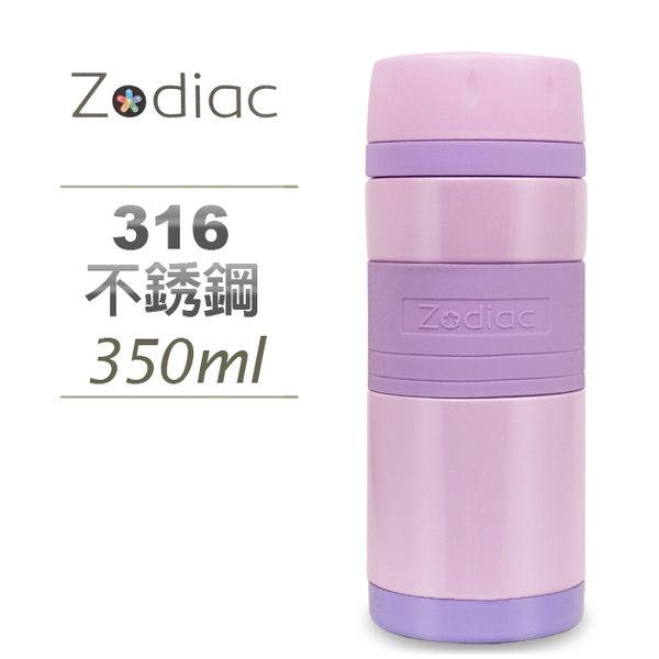 免運費 諾帝亞炫彩316不鏽鋼真空保溫瓶350ml (ZOD-MS0204)