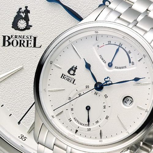 依波路 E.BOREL 雙時區動力儲存機械錶 GS8880P3-25121 白