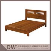 【多瓦娜】19058-157002 雅詩樟木色床台