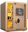 密碼保險櫃家用小型全鋼辦公指紋保險箱45cm 防盜床頭櫃隱形 NMS 樂活生活館