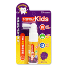 T-Spray--Kids兒童加鈣健齒噴霧20ml(葡萄)[衛立兒生活館]