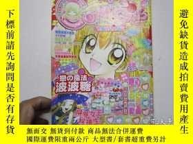 二手書博民逛書店16開漫畫月刊罕見Comic Fans 2006年 2月號Y24