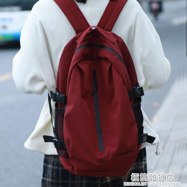 大容量書包女大學生背包男中學生初中生ins日系韓版高顏值雙肩包 極簡雜貨
