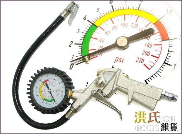 【洪氏雜貨】   260A016    帶管胎壓錶 單入    胎壓器 胎壓計 胎壓偵測器 胎壓表