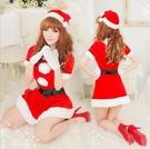 聖誕服裝 聖誕節服裝成人女生兔女郎KTV酒吧可愛冬衣服DS演出服裝【快速出貨】