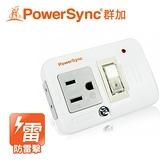 【PowerSync 群加】2P+3P 1開2插防雷擊節能壁插(TWTM12SN)