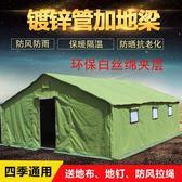 野外工程工地施工養蜂救災帳篷民用戶外加厚帆布防雨住人棉帳篷 rj1765